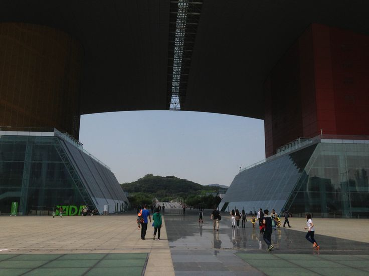 Shenzhen People's Government Square