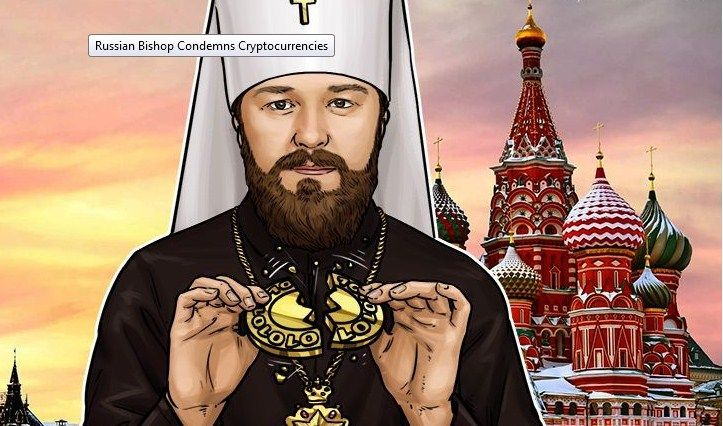 Russian bishop condemns cryptocurrencies [Opinion] Digital forms of money have crawled into varying backgrounds and therefore, we have savants from relatively ... 🇷🇺 #bitcoin #bitcoins #cryptocurrency