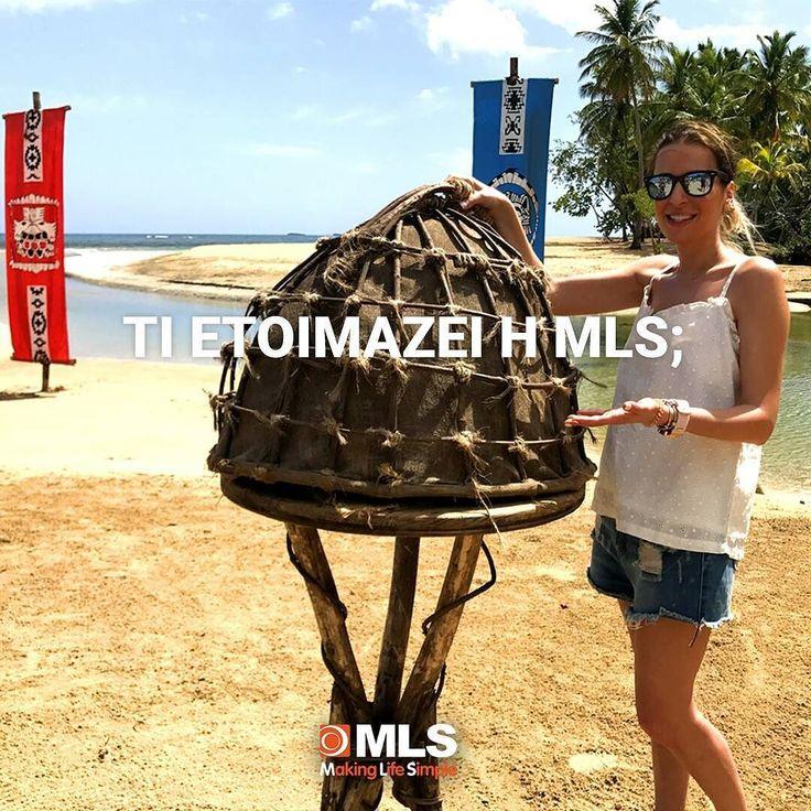 Τι ετοιμάζει η MLS στον Άγιο Δομίνικο; για survivors! Stay tuned...