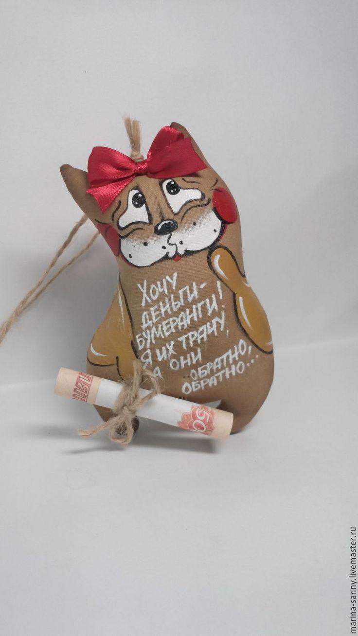 Купить Кофейная котя(Деньги-бумеранги) - коричневый, кофейные игрушки, деньги, купюра, денежный амулет