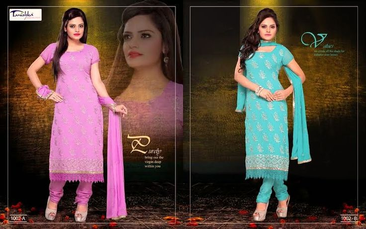 Very beautiful and stunning looking Chiffon Salwar Suit with superb thread work done with lace on hemline. Along with Santoon Bottom and Chiffon Duppatta.  A. Pink B. Blue