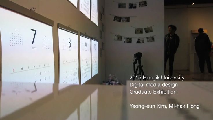Young-eun Kim, Mi-hak Hong│ Calendar 244 - Interactive calendar showing work processes of artists by projection mapping│ Major in Digital Media Design │#hicoda │hicoda.hongik.ac.kr