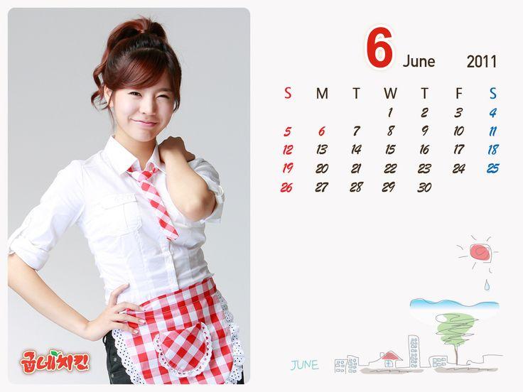 Snsd sunny calendar 2011 6th of June💕