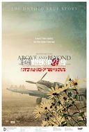 Nonton Film Above and Beyond (2014) Online Download Link Here >> http://bioskop21.id/film/above-and-beyond-2014