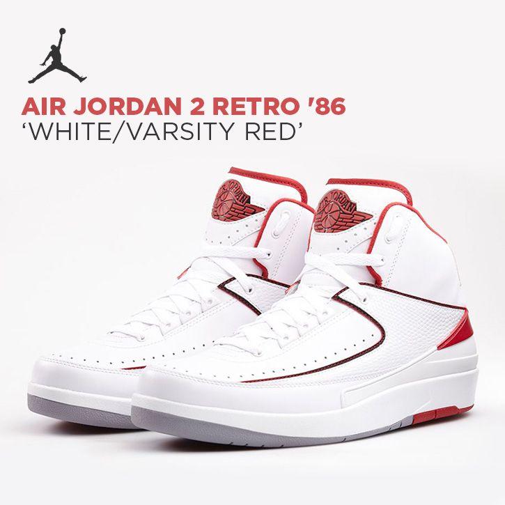 ... Nike Air Jordan 2 Retro '86