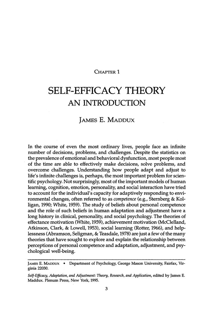 self efficacy in career Abstract the current study was aimed to examine self-efficacy as determinant of  negative career thoughts (nct) it was completed in two phases the first phase .