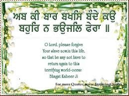 Guru Granth Sahib holy words