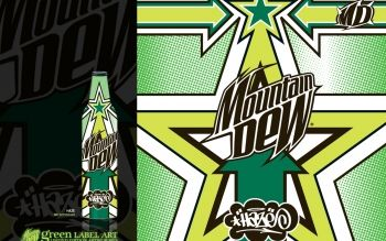 1000 images about dew on pinterest coins park in and - Diet mountain dew wallpaper ...