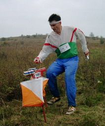 A Wikipedia introduction to Orienteering.