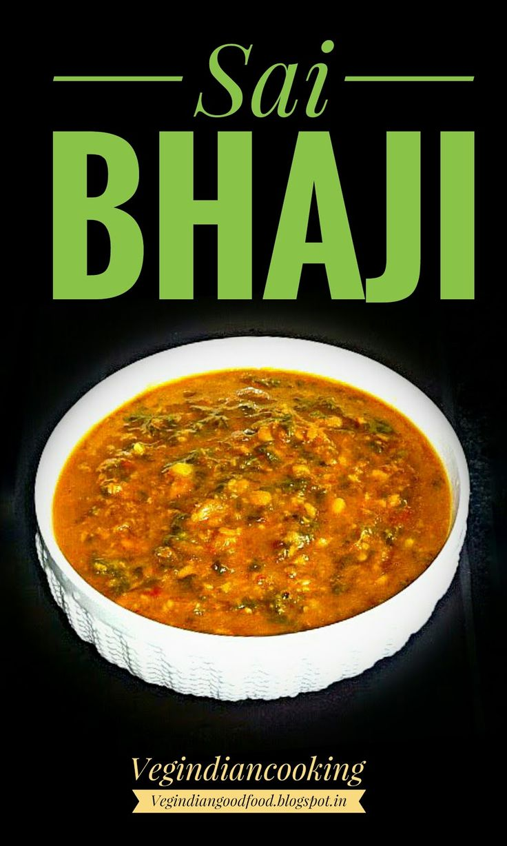 How to make Sai Bhaji | Green Leafy Vegetables With Split Bengal Gram | Sindhi Sai Bhaji | Palak Chana Dal Sabzi      Sai Bh...