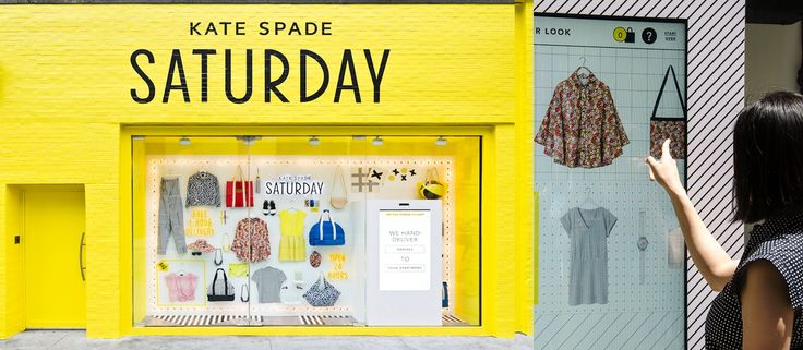 Retail stores with digital displays on windows and walls and in fitting-rooms are strategies today's savviest fashion brands are trialling.