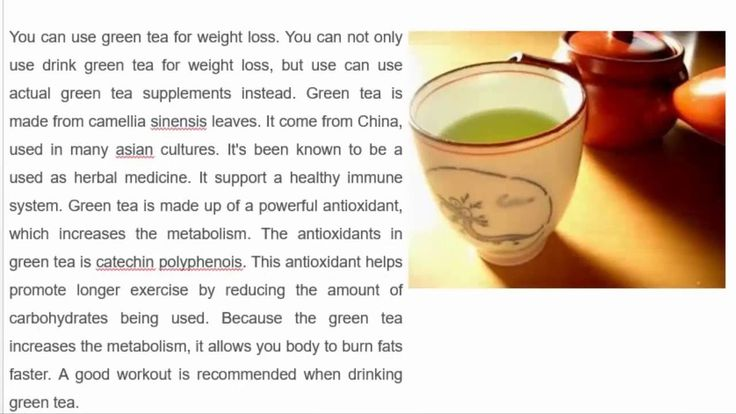 How to Make Green Tea useful for Weight Loss