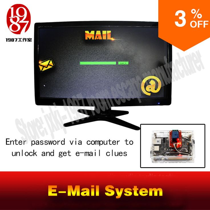 real life room escape game prop e-mail system enter right password via computer to unlock and get e-mail clues