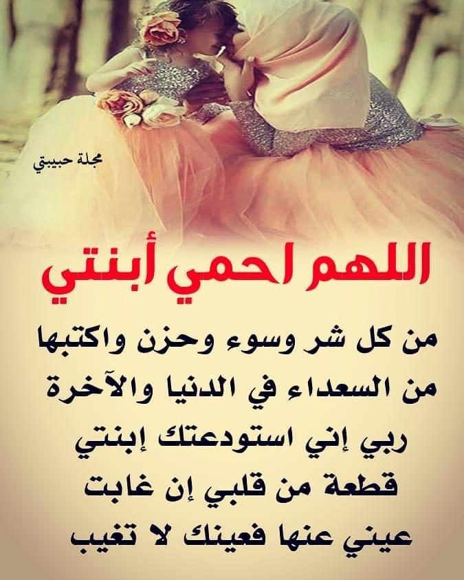 مجلة حبيبتى مجلة لكل العالم On Instagram Mjalat Habebaty مجلة حبيبتى Wedding Sneaker Fashion Wedding Shoe
