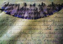 Luisa Menazzi Moretti,  Diario, serie Words, 2013,  stampa giclée su carta 100% cotone, cm 42x60