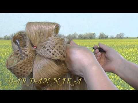 Прическа с Объемным бантом из волос. - YouTube