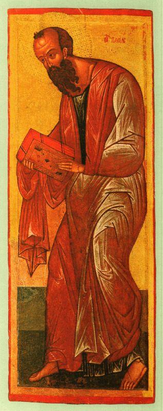 XVI в.  Апостол Павел
