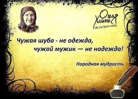 стихотворение о том, что кто-то терпел и может уйти: 928 изображений найдено в Яндекс.Картинках