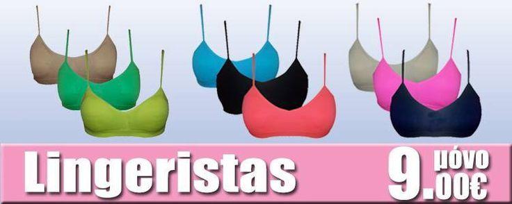 Γυναικεία ελαστικά μπουστάκια με λεπτή τιράντα σε απίθανα χρώματα στην τιμή των 9,00€ 3 τεμάχια μαζί. Προλάβετε!!!