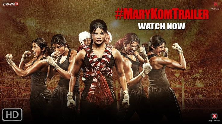Mary Kom - Official Trailer | Priyanka Chopra in & as Mary Kom | 5th Sept