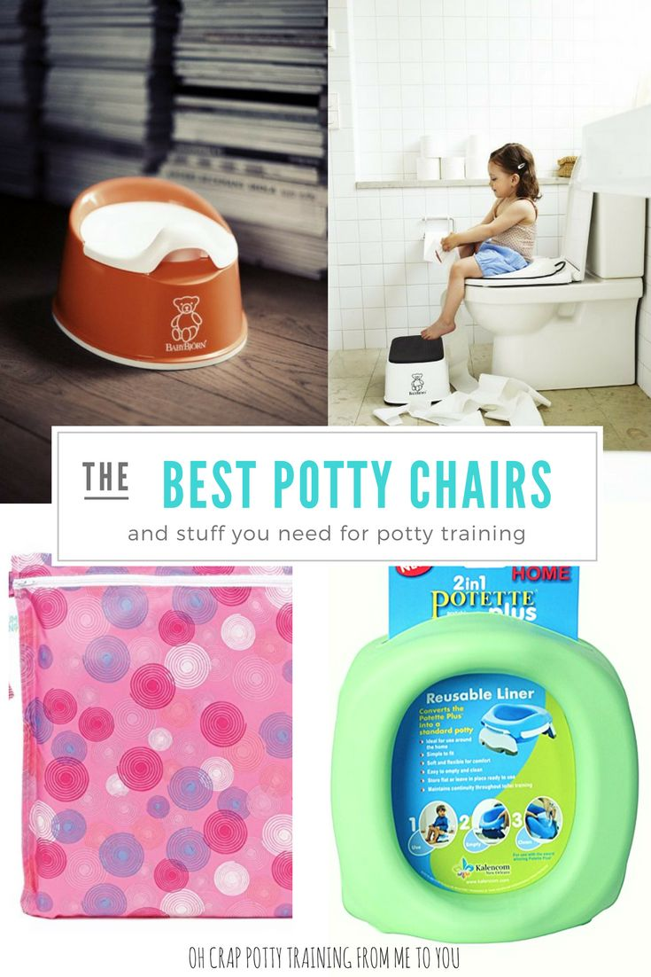best potty chairs | tips on potty training | help with potty training | how to start potty training | how to potty train