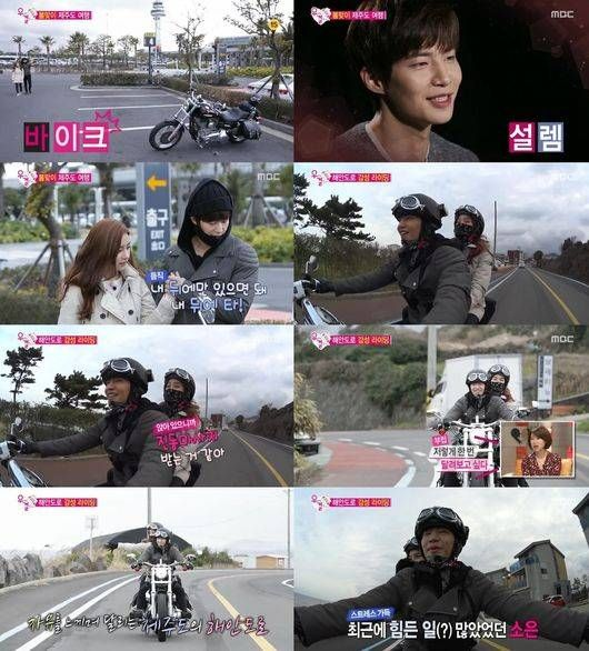 Song Jae Rim and Kim So Eun enjoy a romantic motorcycle date on Jeju Island on 'We Got Married' | allkpop.com