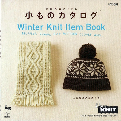 ONDORI WINTER KNIT ITEM BOOK