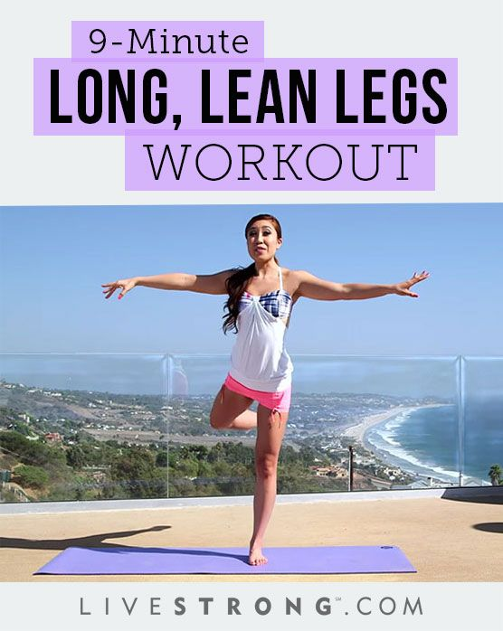 A 9-Minute Workout for Long, Lean Dancer's Legs | LIVESTRONG.COM