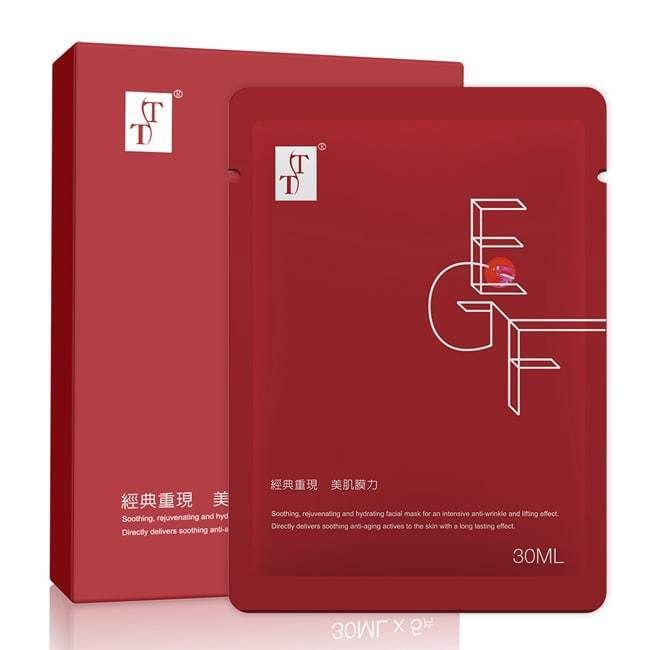 Epidermal Growth Factor or EGF plays an important role combating signs of ageing such as wrinkles, fine lines and loss of firmness, moisture or radiance. EGF will help revitalise skin tone and texture, moisturise the upper layers of the skin and aid elasticity to maintain a more youthful looking appearance. | eBay!