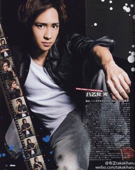 Hikaru yaotome #hey say jump #johnny's #entertainment #jpop #ikemen #kakkoi