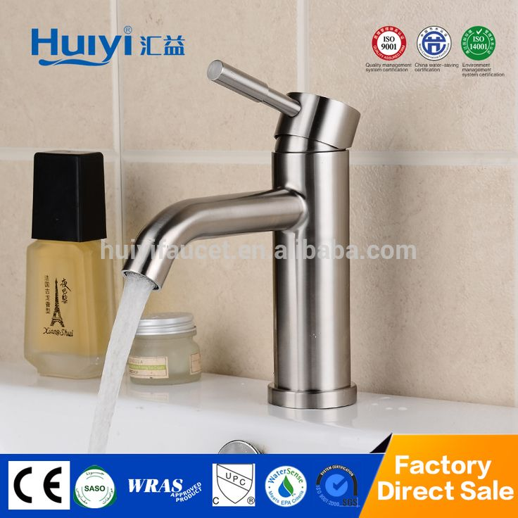 Unique style stainless steel lead free toilet bathroom health water faucet HY-81303