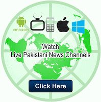 All Pakistani News Channels Live on Official Websites