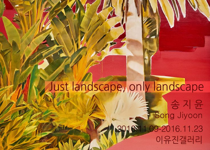 reddish background, oil on canvas, 150x174cm, 2015  Just landscape, Only landscape   송 지 윤 SONGJI YOON   Painting  이유진갤러리 LEEUGEANGALLERY 2016.11.09 (Wed) -2016.11.23 (Wed) 초대일시 : 2016.11.09(Wed) 06:00-08:00pm 월-토