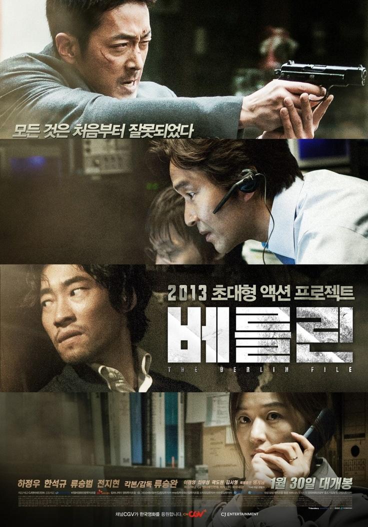 2013 , 하정우, 류승범, 전지현, 한석규