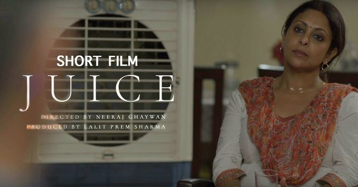 Itwas one of the study breaks that led me to watch Juice, a short film directed by Neeraj Ghaywan. It is a bold outlook of how patriarchy is quite normal in Indian households. This is what I …
