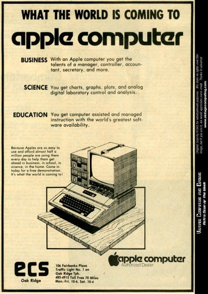 What the world is coming to Apple Computer.