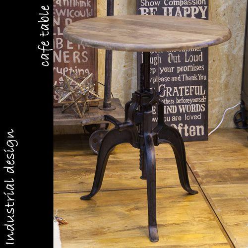 送料無料 カフェテーブル アイアン アンティーク ビンテージ リフティング 高さ調節可能 ショップ 什器 カフェ バー 店舗什器 。【送料無料】インダストリアルなアイアンのカフェテーブル ビンテージ カフェテーブル リフティングテーブル