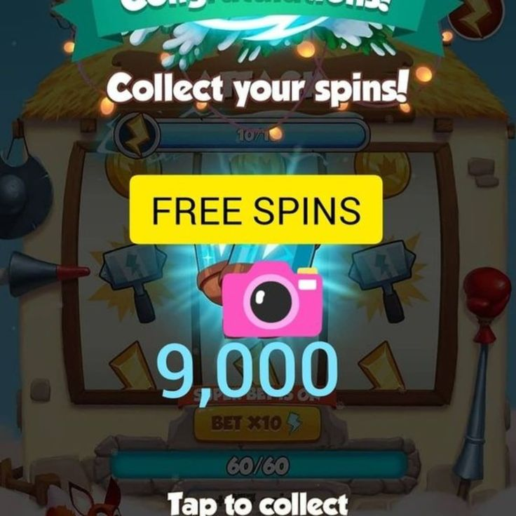 how to get free spins in coin master without human verification