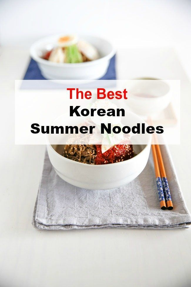 South Korean Food Recipes Pdf