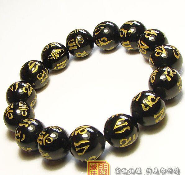 Genuine 12mm Natural Black Agate Om Mani Padme Hum Beads Bracelet