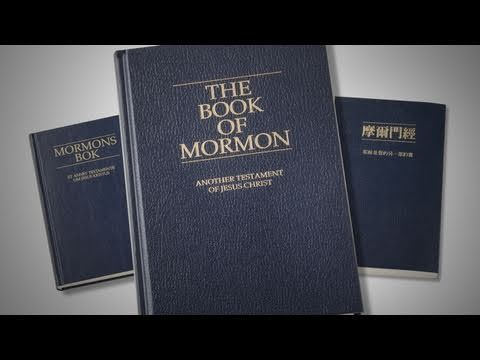 The Book of Mormonwas translated in JUST 85 DAYS! (fromApril 7 to June 30, 1829) Most people have about 85 days of summer before school starts up again. Do you have what it takes to read it in th...