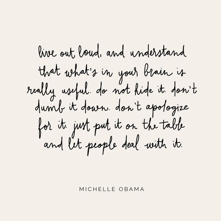"""""""Live out loud, and understand what's in your brain is really useful. Do not hide it. Don't dumb it down. Don't apologize for it. Just put it on the table and let people deal with it."""" – Michelle Obama ✨ So inspired after finally watching the @oprah farewell interview with @michelleobama, that I have decided that this will be my motto for the new year. Bring it on 2017!"""