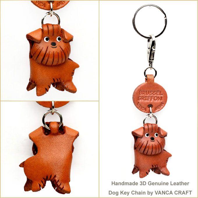 Brussel Griffon Leather Dog Keychain 【Handmade in Japan】【Dog Goods】