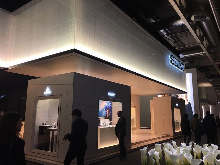 Review Global Innovation and Technology For Baselworld 2017