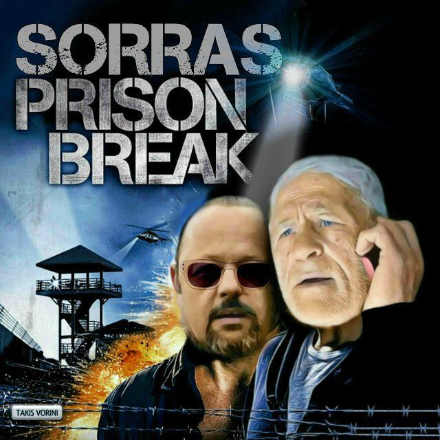 Οι οπαδοί του Αρτέμη Σώρρα ανέβασαν τον πήχη σε… άλλο επίπεδο! Η χιουμοριστική προσέγγιση των απευθείας απογόνων του ελληνικού δωδεκάθεο...