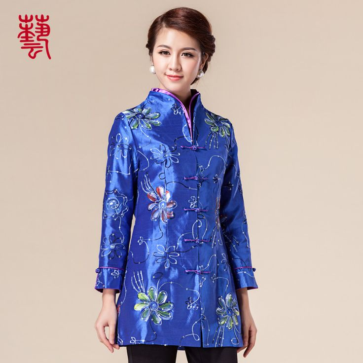 Captivating Modern Frog Button Chinese Coat - Blue - Chinese Jackets & Coats - Women