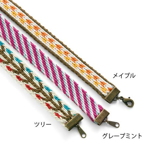 card weaving bracelet