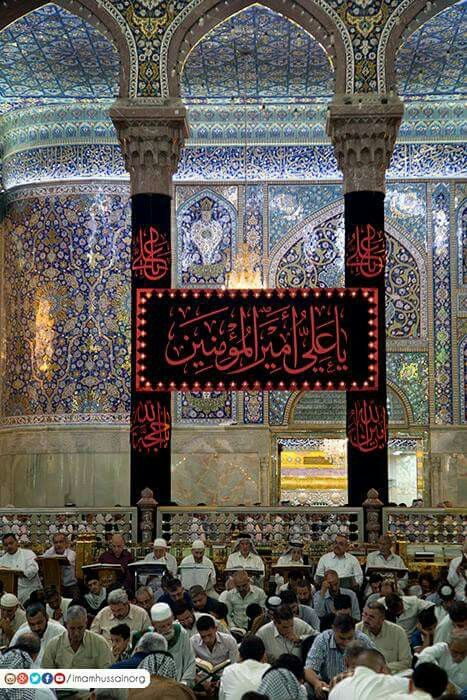 Atmosphere on the 21st of #Ramadan in the shrine of Imam Hussain A.S