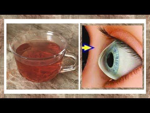 كوب واحد قبل النوم وانسي ضعف البصر/علاج ضعف النظر/تقويه شبكة العين في اس...