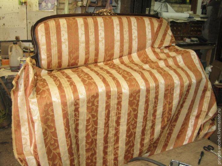 «Не усатый, а полосатый», или Восстанавливаем антикварный диван - Ярмарка…